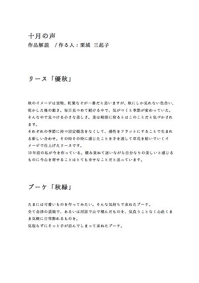 10-解説.png