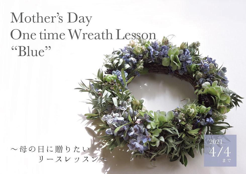 Mother's_Wreath_Blue_HP広告.jpg