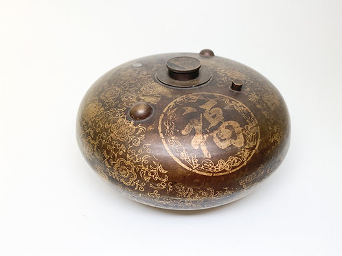 Replica Qing Dynasty Chinese Metal Water Canister (missing piece)