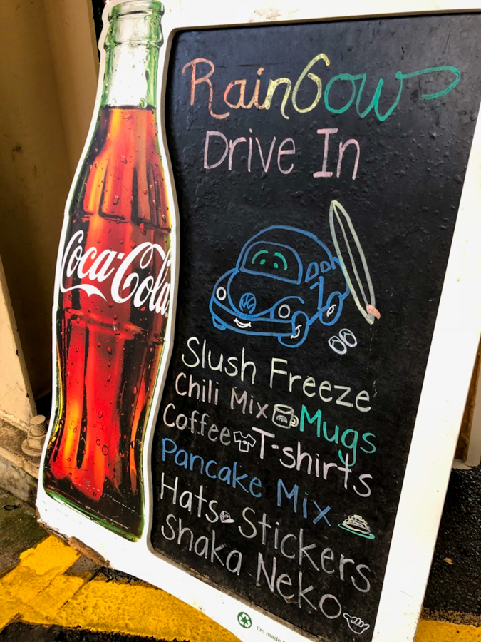 Rainbow Drive In