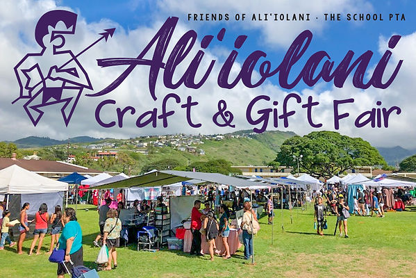 Ali'iolani Craft & Gift Fair