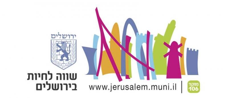 logo municipality