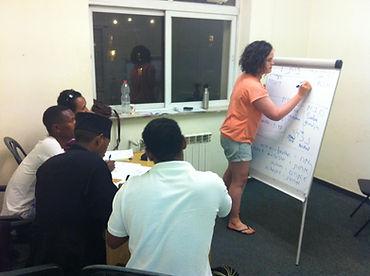 מרכז לקהילה האפריקאית שיעורי שפה