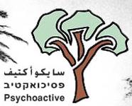 Psychoactive Logo