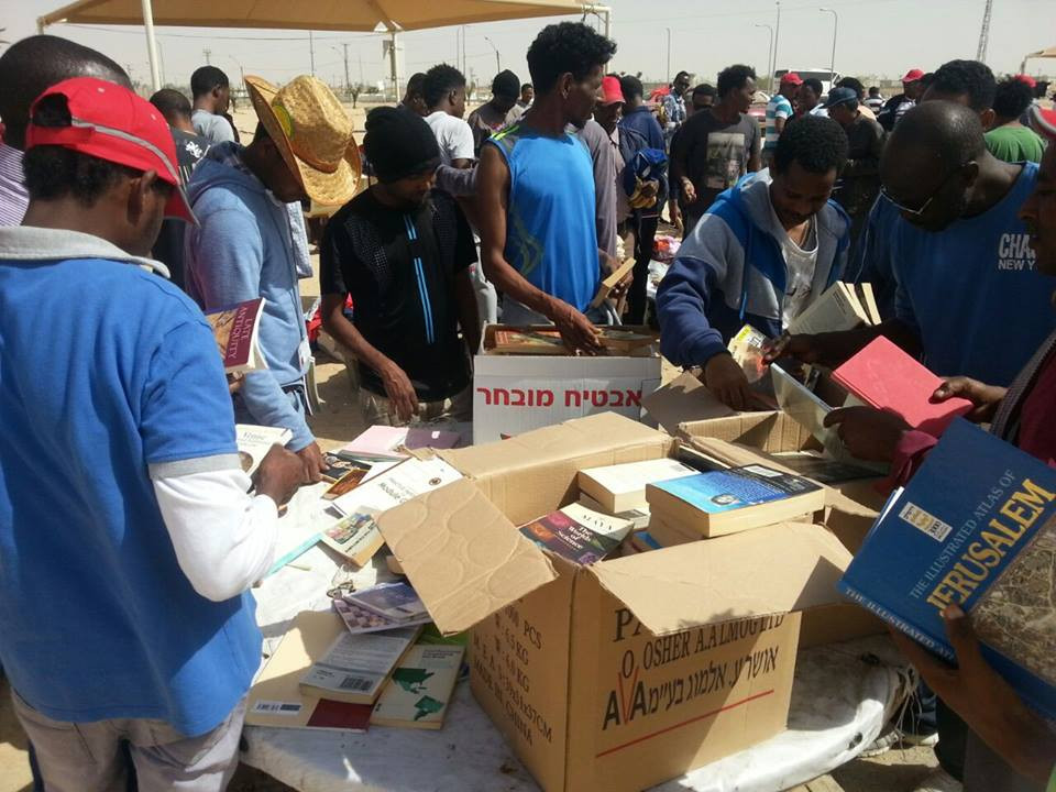 Books distributed at the Holot Detention Center