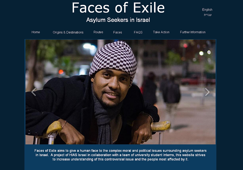 Faces of Exile