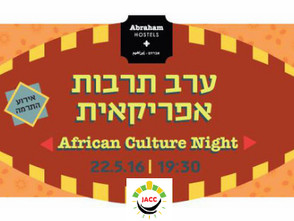 African Culture Night: The Party of the Year!