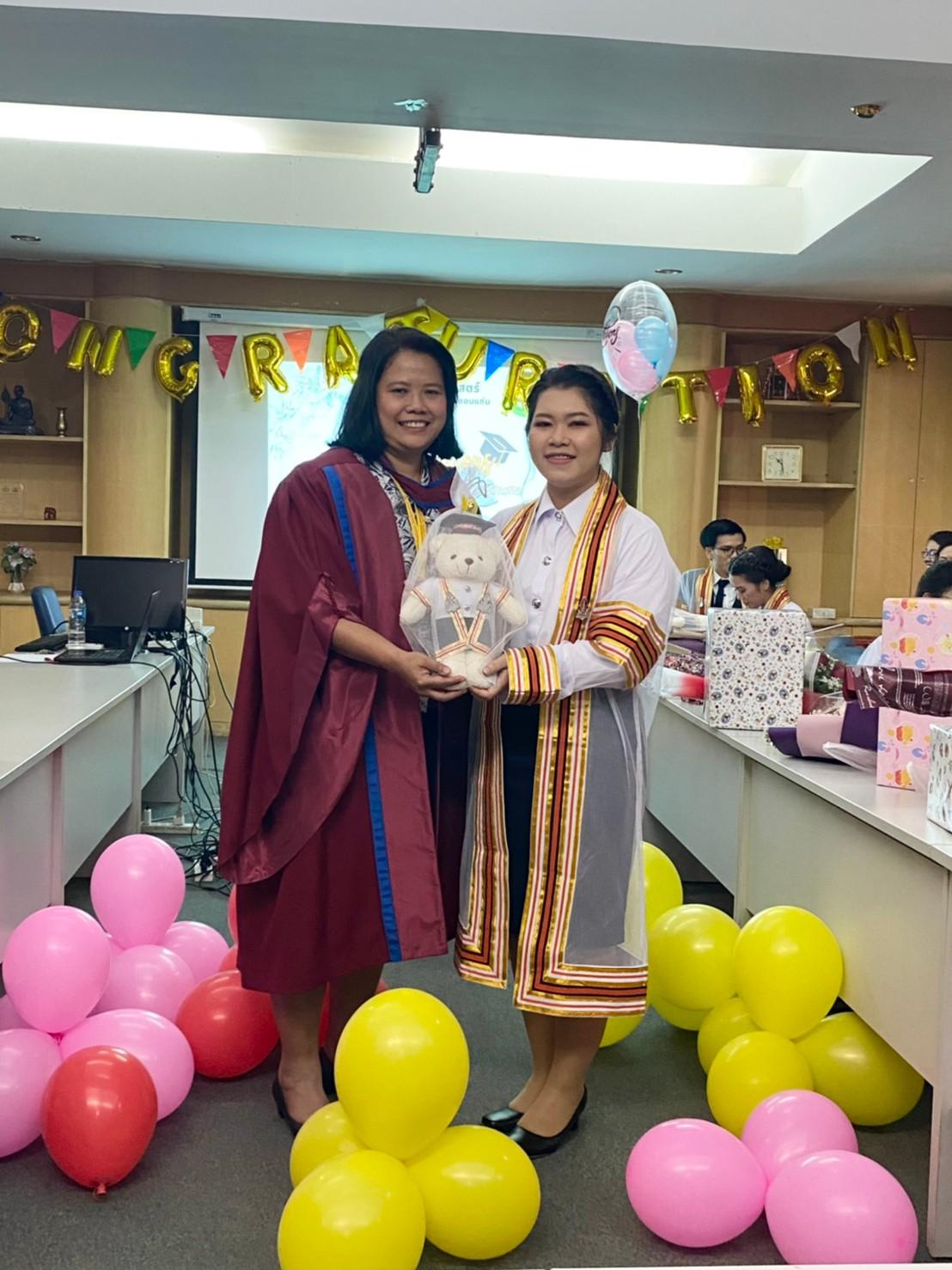 Congratulation 2020_201224