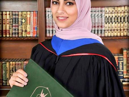 تهنئة للدكتورة شادن أبو خليفة - Fachsprachprüfung news: Congrats Dr. Abu Khalifeh!