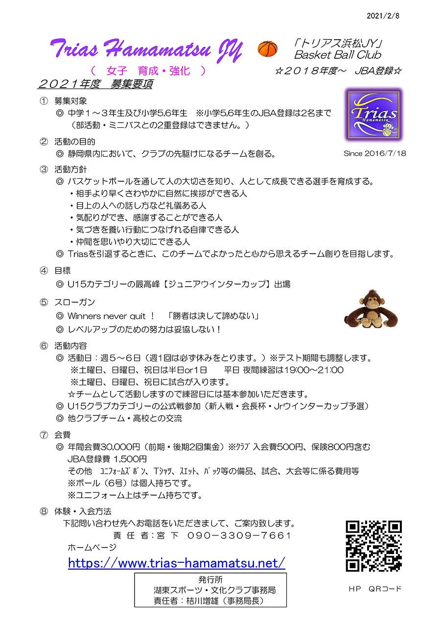 JY-1.jpg
