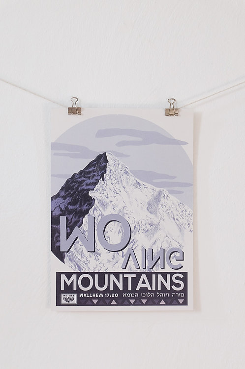 MOVING MOUNTAINS A4 PRINT // RECYCLED PAPER