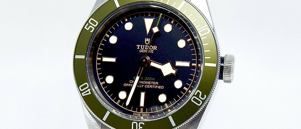 .Tudor Heritage Black Bay Harrods 79230G Special Edition Box and Papers NEW 2020