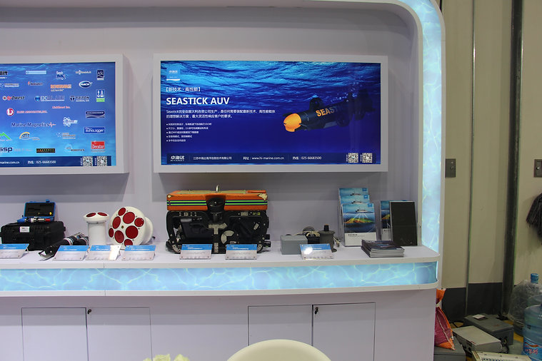 Seastick during Ocean Business 2015