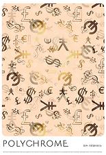 TP20-011r original print pattern