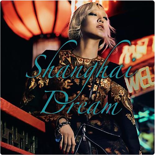 Shanghai Dream A/W 2017-18 trend direction