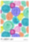 KM17-017 original print pattern