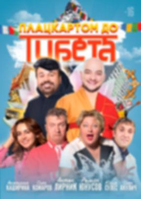 buddha poster.jpg