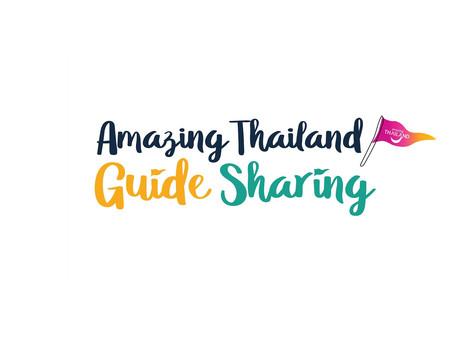 การท่องเที่ยวแห่งประเทศไทย กับไกด์ท้องถิ่น