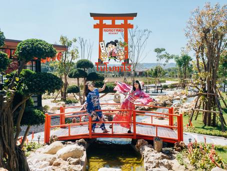 โมโมทาโร่ เขาค้อ Momotaro Resort Khao Kho