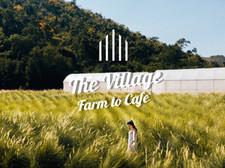 The Village Farm to Cafe' กาญจนบุรี