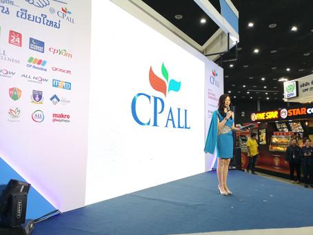 เดินทางเที่ยวไปกับ CPALL พร้อมชมวิสาหกิจชุมชนชาวเชียงใหม่