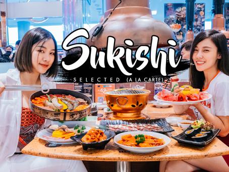 Sukishi Selected เกาหลีโคตรเด็ดแบบล้นโต๊ะ