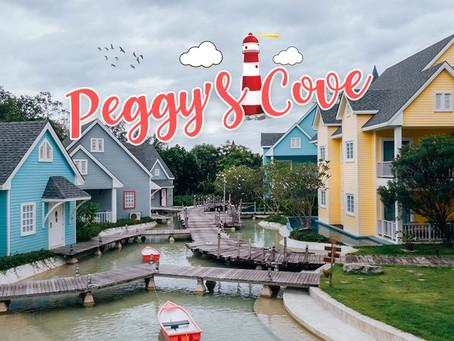 Peggy's Cove Resort จันทบุรี เมืองนี้ต้องแวะ