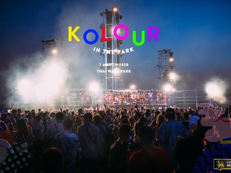 Kolour In The Park เทศกาลดนตรีมันส์โคตร