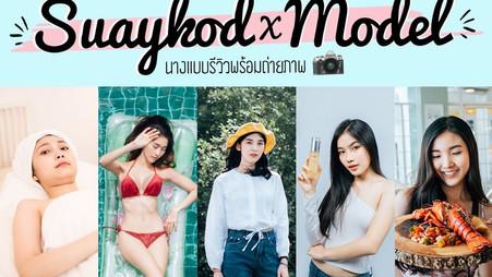 Fashion Styles by Suaykod