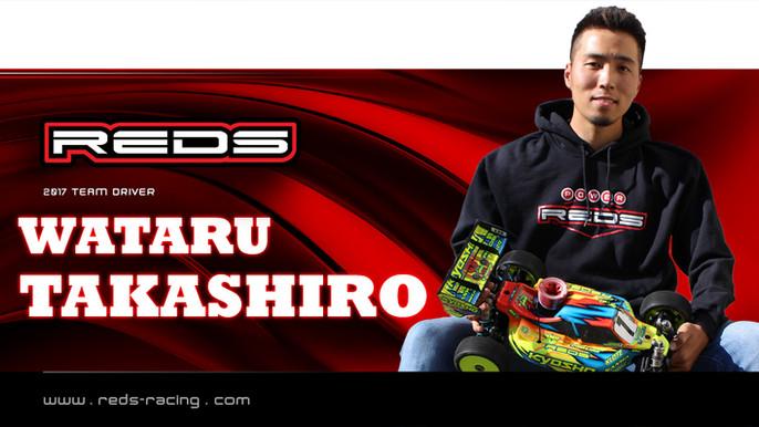 Wataru Takashiro Joins REDS Racing!