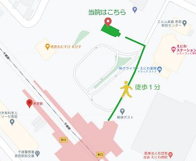 恵庭駅周辺 (2) - コピー.png