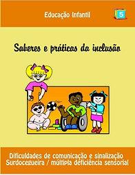 SUDOCEGUEIRA.jpg