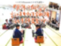 202001温泉トップ.jpg