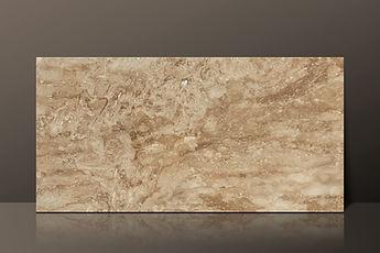 Carpinis Cream Polished Travertine Tile