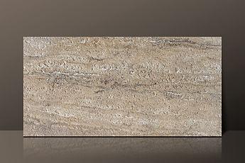 Carpinis Noce Brushed Travertine Tile