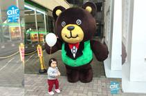 มาสคอต หมีญี่ปุ่น