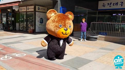 มาสคอต หมีเกาหลี