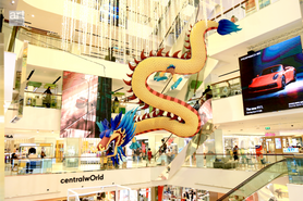 The auspicious Chinese dragon