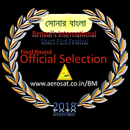 Bengal's International Short Film Festiv