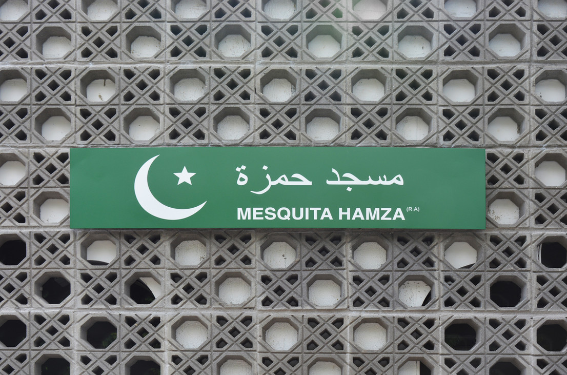 MESQUITA HAMZA 2020