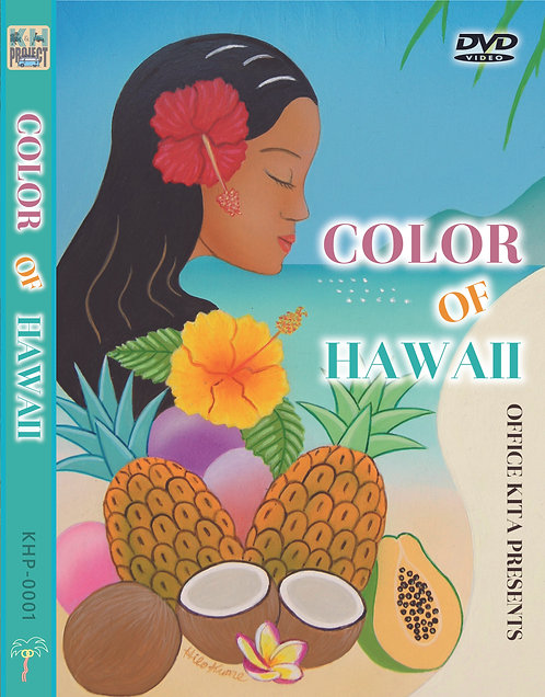 "DVD ""Color Of Hawaii"""