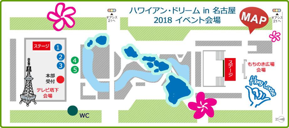 map2018のコピー.jpg