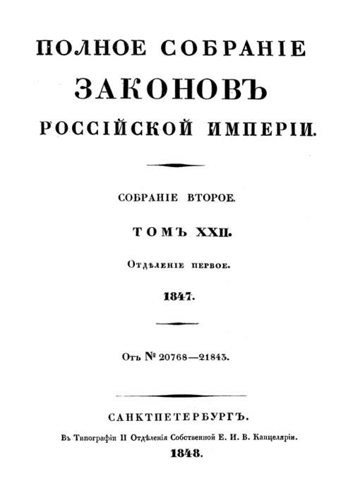 173 года исполняется землеустроительной службы Кубани