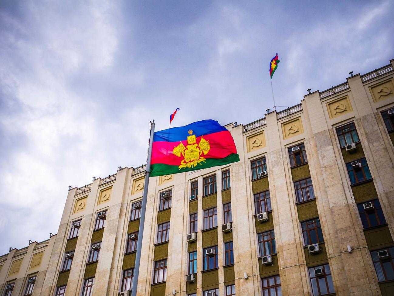 Генеральный директор объединения награжден почетной грамотой Министерства ТЭК и ЖКХ Краснодарского края