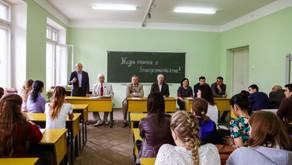 174-я годовщина образования Землеустроительной службы на Кубани