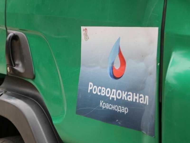 «Краснодар Водоканал» начал реконструкцию сети на ул. Васнецова (ДПТ разработан ЮГ ГЕО Альянс)