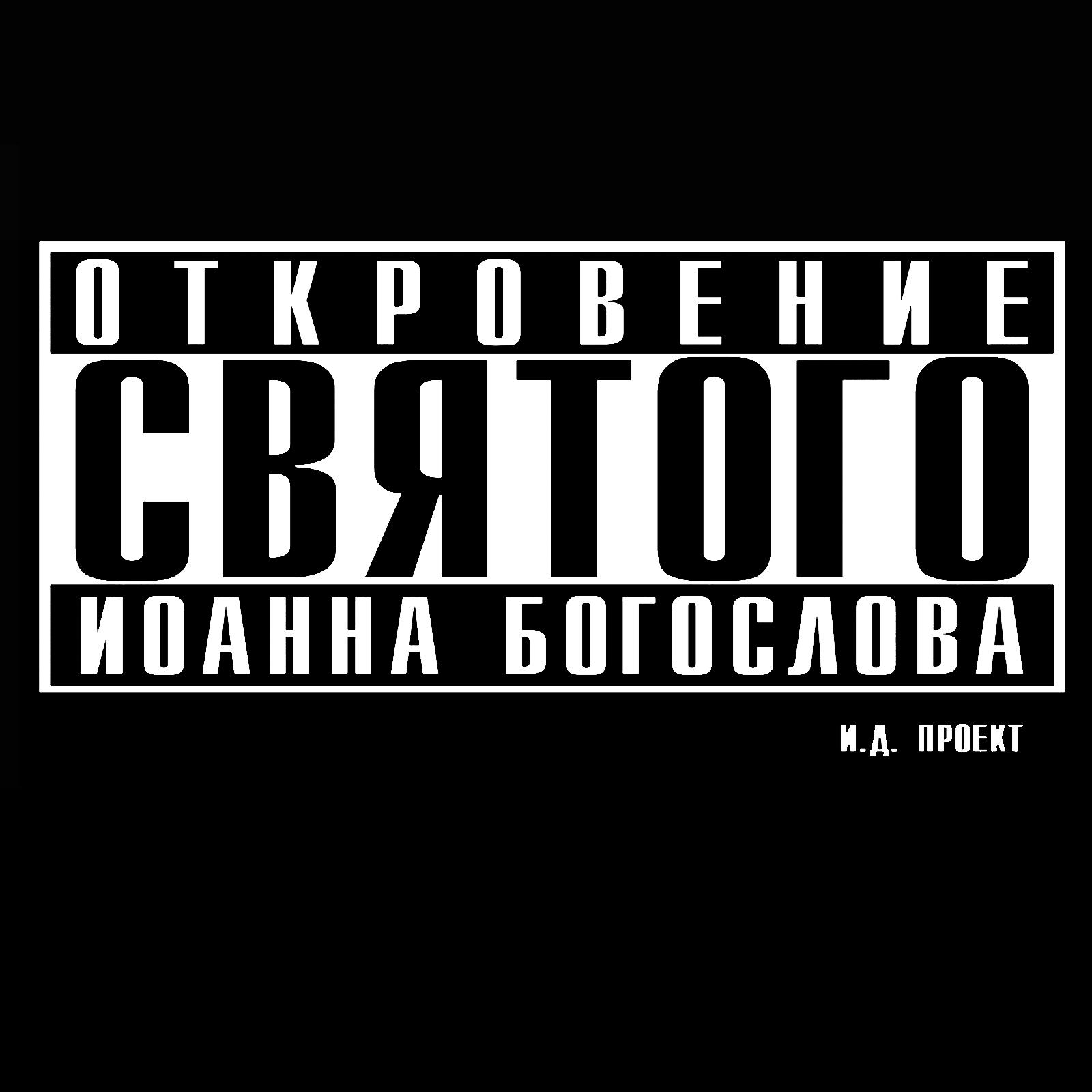 Logo Orig