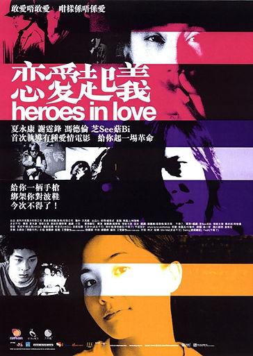 Heroes In Love.jpg