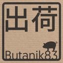 regular - Butanik83.png