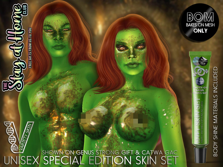 Stargazer - Special Edition Skin Set [BOM]